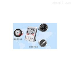 SJ06-WSB-1-H2电子温湿度记录仪 库号:M282566