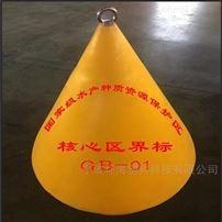 BT700*900生态保护区警示界限浮標警示浮標的使用价值