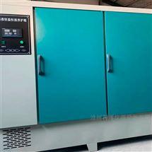 HY-40標準恒溫恒濕養護箱 混凝土試塊養護試驗箱