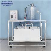 DYP001流式沉淀池实验装置 给排水实验