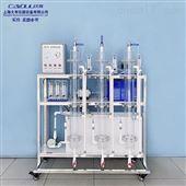 DYJ236臭氧消毒脱色实验装置 紫外光催化 给排水