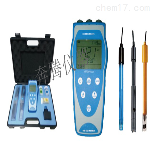 水质测试仪便携式水质综合分析仪
