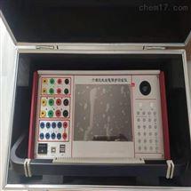 MHY-6JB微机继电保护测试仪