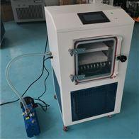 虫草冷冻干燥机 中型可编程序真空冻干机