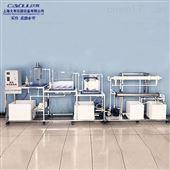 DYC043城市污水处理试验A/O工艺+深度处理实验装置