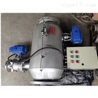 ZPW-I/ZPW-L不锈钢反冲洗过滤器
