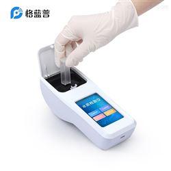 GLP-S09便携式水质检测仪