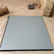 耀華XK3190-A12儀表2噸電子地磅