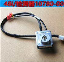 美国热电43i二氧化硫分析仪光强检测器配件