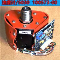 美国热电5030i颗粒物监测仪