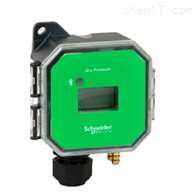 SpaceLogic施耐德schneider电气压力传感器