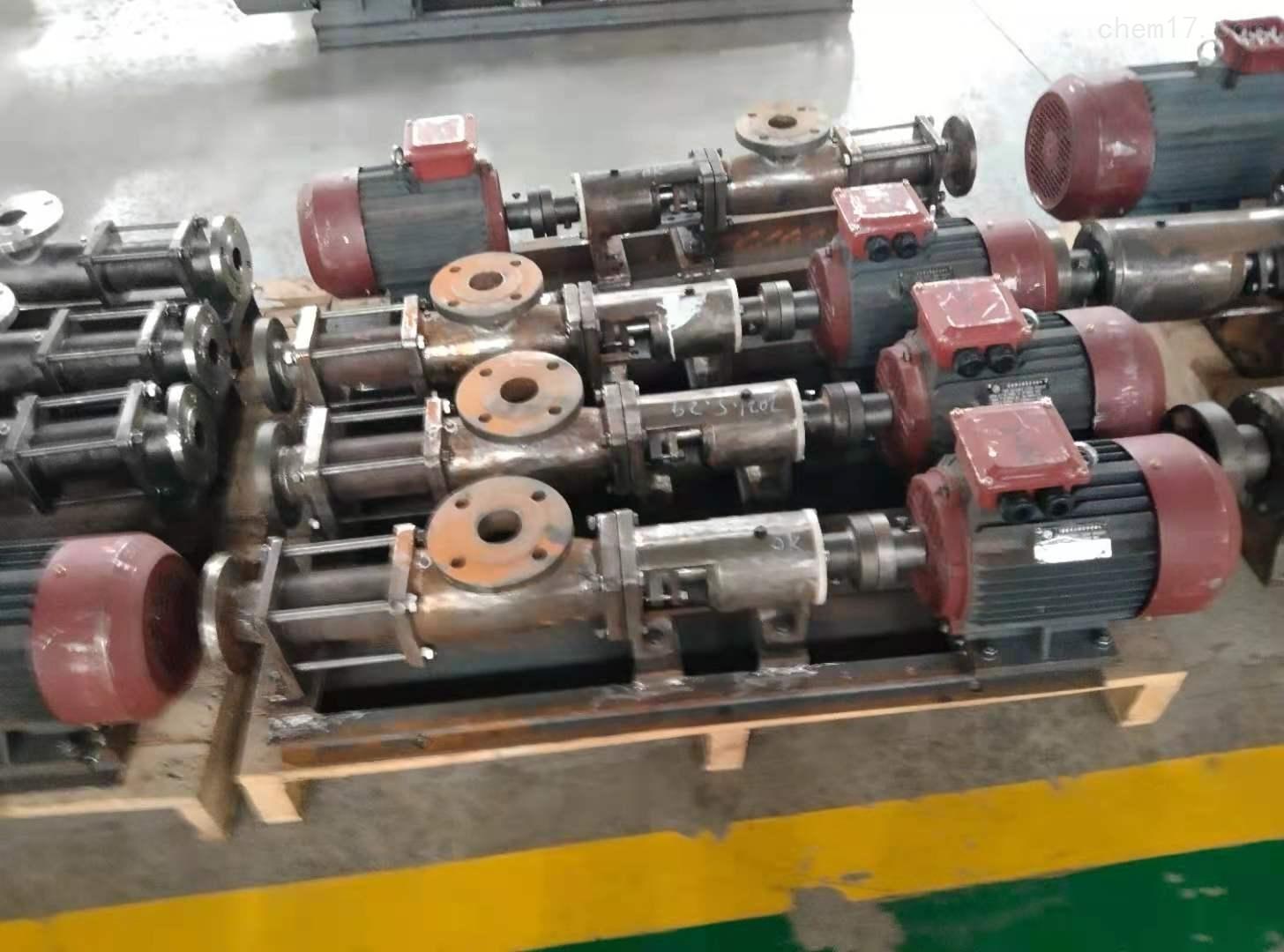 螺杆泵厂家