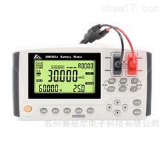 手持式電池內阻測試儀 SMR3554D