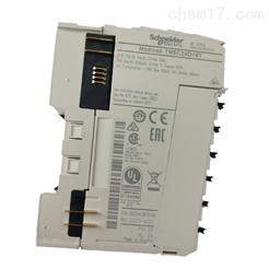 施耐德TM5C24D12R一体型组合式模块TM5C24D18T备件供应