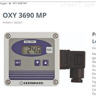 OXY 3690 MPGreisinger格瑞星气体氧含量变送器