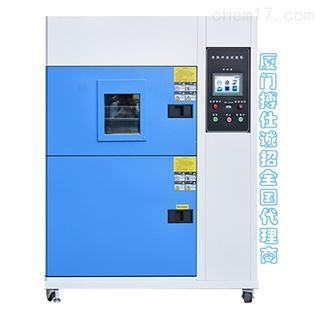 BOS-80E冷热冲击试验箱 可编程控制两箱式