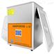 四川智能操作系統雙頻恒溫超聲清洗器