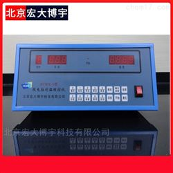 BYWK-5型电脑数显控制器*马弗炉温度调节仪*程控仪