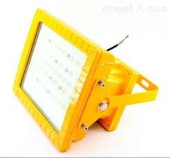 润光照明CCD97LED免维护防爆灯现货