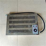 wk-3-5  油田温控加热器