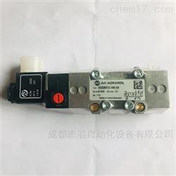 SXE9573-180-00/3050.024.0诺冠电磁阀