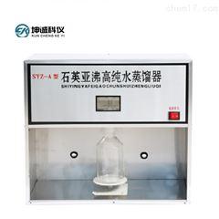 SZ-93自动双重纯水蒸馏器