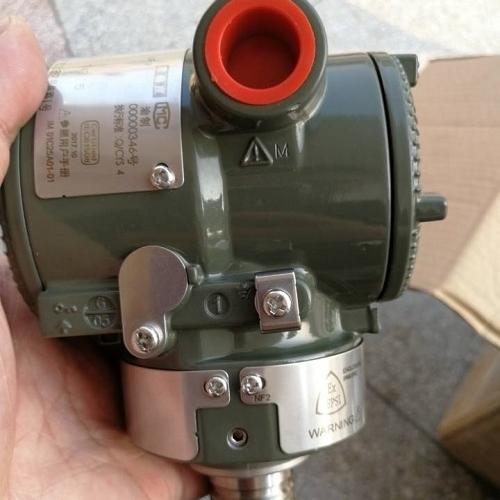 横河eja110A高性能差压变送器