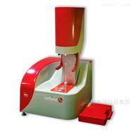 同步热分析仪 Setline STA