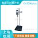 上海歐河制藥用軟膏劑藥膏攪拌機