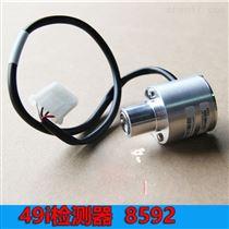 美国热电43i二氧化硫分析仪流量传感器