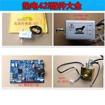 美国热电43i二氧化硫分析仪压力传感器配件