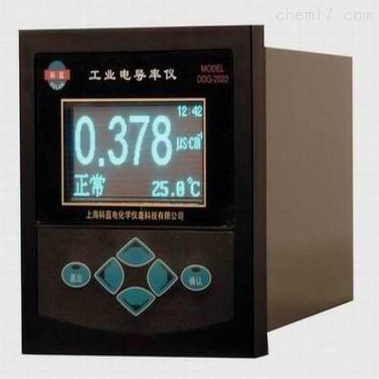 科蓝等离子显示工业电导率仪