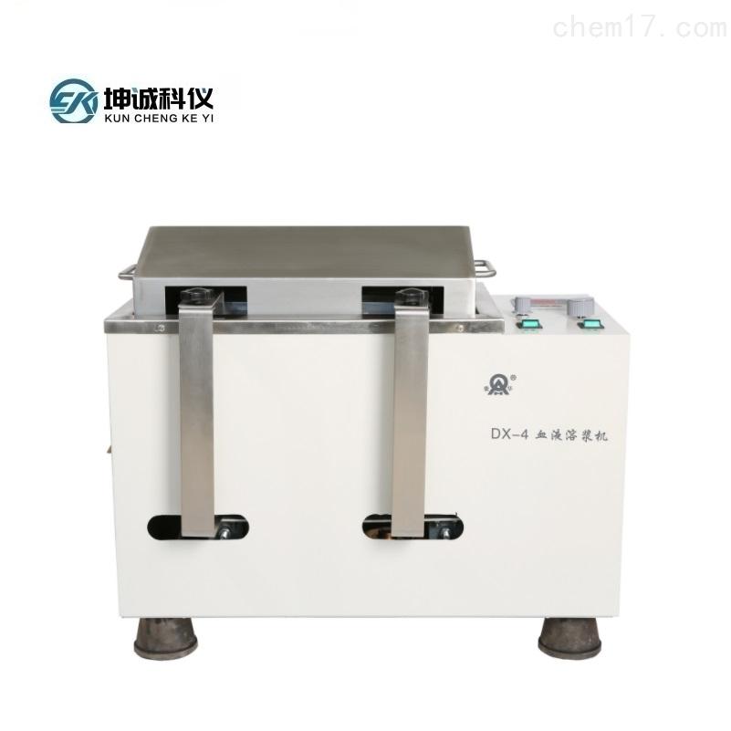DX-8血浆融化恒温水槽
