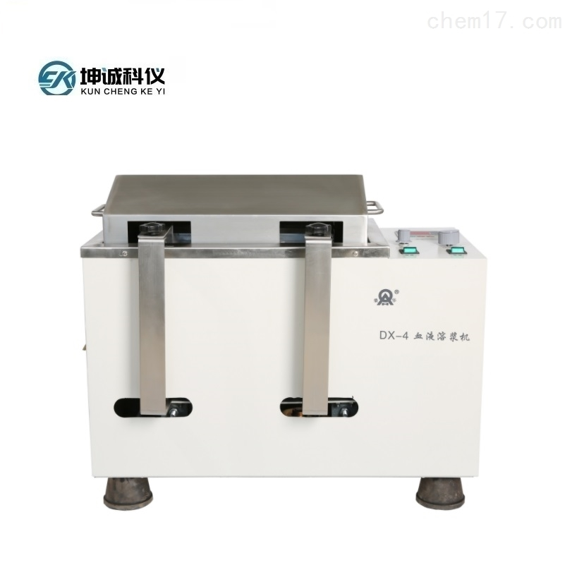 DX-4血浆融化恒温水槽