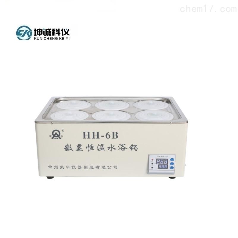 HH-6B数显恒温水浴锅