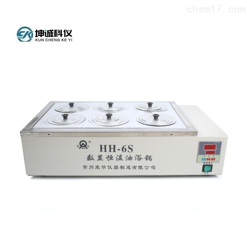 HH-6S数显恒温油浴锅