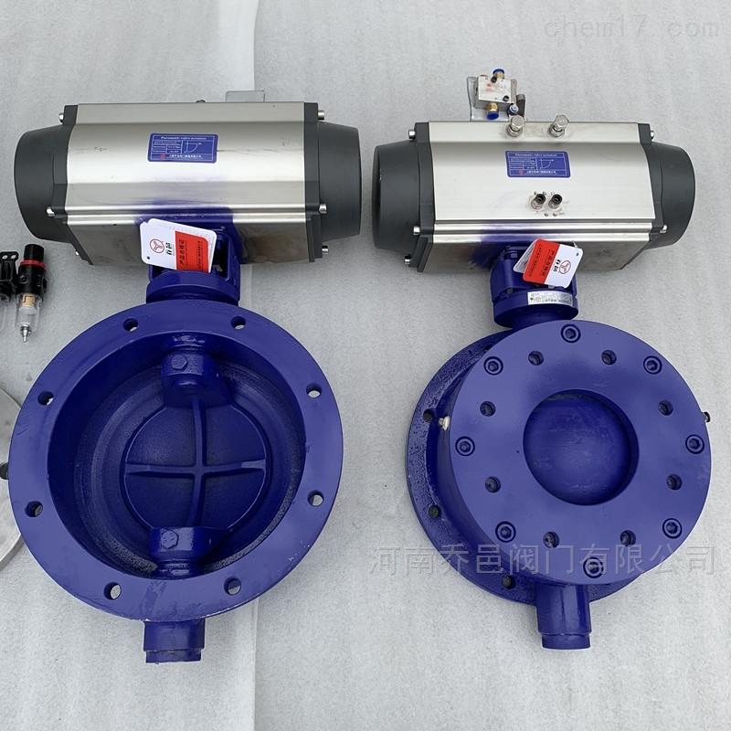 YDF<strong>气动圆顶阀充气式进料阀球形气锁阀</strong> 充气式圆顶阀