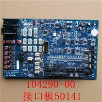 美国热电仪器用接口板5014i配件
