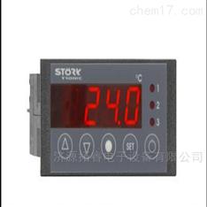 Stoerk ST48-WHDVM.04FP溫控器