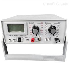 表面体积电阻率测定仪