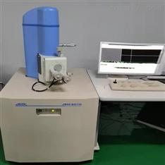 二手日本電子掃描顯微鏡儀器設備現貨價格