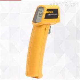 Fluke 59红外线测温仪