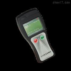 熒光微生物檢測儀