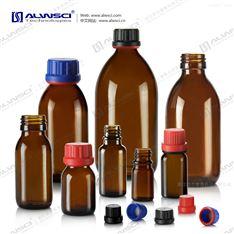 防盜瓶分裝試劑瓶30mL60mL125mL200mL500mL
