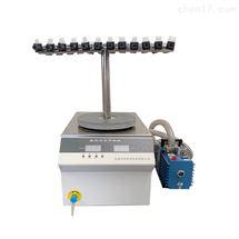 HUAXI-1E-50实验室小型冷冻干燥机