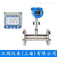 HEL系列管道式热式气体质量流量计