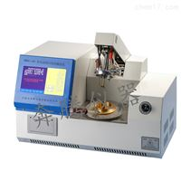 BWBS-109GB/T261/21615 ASTM D93自动闭口闪点测定仪