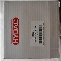 0850R010ON滤芯原装贺德克HYDAC