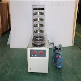 FD-1A-50真空预冷空压机干燥过滤实验冷干机