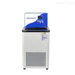 HUAXI-08低温恒温循环器